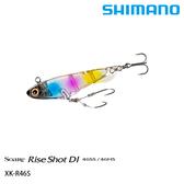 漁拓釣具 SHIMANO Soare Rise Shot DI XK-R46S (路亞硬餌)