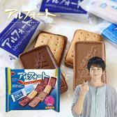 日本 BOURBON 北日本 帆船巧克力餅 (袋裝) 204g 牛奶巧克力 餅乾 船型巧克力餅 餅乾 日本餅乾