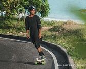 電動滑板車 ACTON R1智慧電動滑板車四輪無線遙控成人代步車綠色新款便攜 WJ【米家科技】