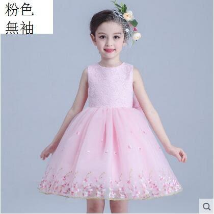 熊孩子❤2017夏季公主裙女童禮服裙(粉色無袖)