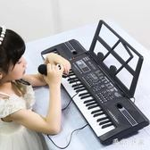 61鍵兒童電子琴帶麥克風初學者入門玩具小鋼琴多功能學生3-6-10歲 DJ7165『毛菇小象』