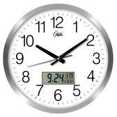 康巴絲金屬靜音電波鐘日歷溫度創意客廳掛鐘夜光鐘錶多款鐘面XSX