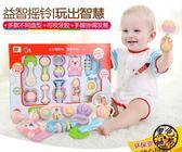 彌月禮盒組 0-3-6-8-12個月1歲寶寶新生嬰兒童益智玩具牙膠手搖鈴套裝禮盒 ~黑色地帶