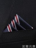 雅西歐男士西裝口袋巾手帕宴會商務正裝口袋方巾胸巾男配飾禮盒裝 至簡元素