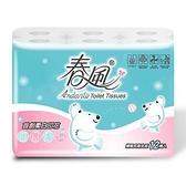 春風柔白印花捲筒衛生紙270張x12捲【愛買】