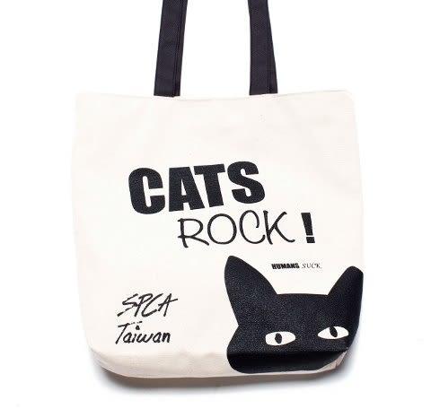 「Cats Rock Humans Suck」 帆布袋