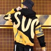 嘻哈春季街頭字母塗鴉情侶BF風連帽T恤暗黑寬鬆潮男女連帽外套 扣子小鋪