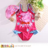 女童泳裝組 粉紅豬小妹授權正版 魔法Baby