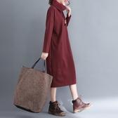 漂亮小媽咪 秋冬洋裝 【D6665】 高領 大碼 顯廋 修身 立體口袋 長裙洋裝 寬鬆 加大尺碼