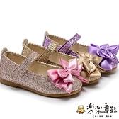 【樂樂童鞋】甜美蝴蝶結公主鞋 S827 - 女童鞋 平價 童鞋 皮鞋 兒童鞋子 表演鞋 跳舞鞋 推薦童鞋