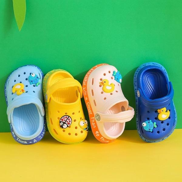 洞洞鞋 兒童涼拖鞋夏1-3歲卡通包頭EVA無味嬰幼兒洞洞鞋男女童寶寶沙灘鞋 解憂