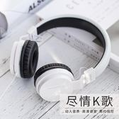 Picun/品存C3耳機頭戴式音樂k歌帶麥有線控手機電腦耳麥可愛女 提前降價 春節狂歡