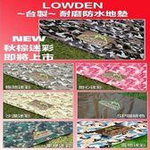 LOWDEN客製化地墊 COCOON II CM-22110 防水耐磨地墊 地布 六角款(客廳區) (迷彩系)