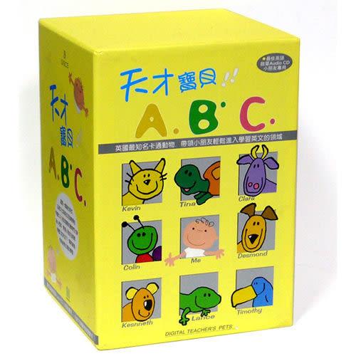 向綠音樂 天才寶貝ABC  CD 8片裝 (購潮8)