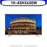 Panasonic國際牌【TH-43HX650W】43吋4K聯網電視