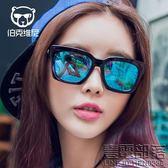 個性潮人圓臉偏光墨鏡長臉男復古眼鏡大框方形太陽眼鏡防紫外線女
