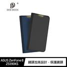 【愛瘋潮】DUX DUCIS ASUS ZenFone 8 ZS590KS SKIN Pro 皮套 可插卡 支架 鏡頭保護