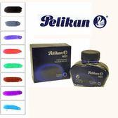 Pelikan 古典鋼筆墨水-黑*4001