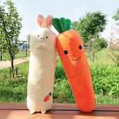 可愛胡蘿卜抱枕毛絨玩具長條睡覺公仔女孩玩偶娃娃女生韓國萌懶人