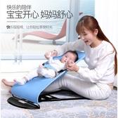 哄睡哄娃神器嬰兒搖搖椅安撫椅躺椅 cf