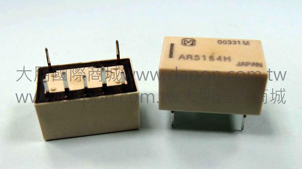*大朋電子商城*Panasonic ARS154H 繼電器Relay(5入)