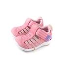 IFME 涼鞋 水陸鞋 粉紅色 小童 童鞋 IF22-900701 no093