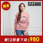 【JEEP】森林冒險立體刺繡長袖TEE-男女適穿 (粉)