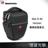 ▶雙11折300 Manfrotto Holster M MB MA-H-M 專業級槍套包 M 正成總代理公司貨 相機包 送抽獎券
