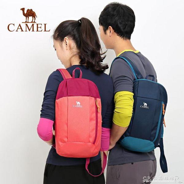 CAMEL駱駝戶外雙肩包背包男女士通用 10L休閒輕便簡約徒步旅行包 『CR水晶鞋坊』