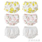 北極絨兒童內褲男 平角褲寶寶內褲女1-3歲純棉面包褲A類嬰兒短褲 韓風物語