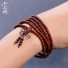 印度小葉紫檀手串手鏈多層圈金星老料4*216顆佛珠飾品男女毛衣鏈 快速出貨