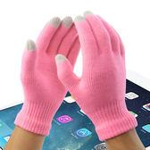 《J 精選》時尚觸控加絨保暖手套