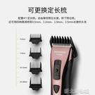 理髮器飛科理發器電推剪充電式成人兒童家用...
