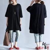 大尺碼洋裝外貿大尺碼女180斤顯瘦簡約文藝舒適寬鬆休閒T恤裙