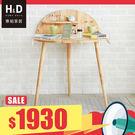 原木餐桌,以實木製作而成,展現原木的溫和自然特性,簡約造型的居家質感小物。