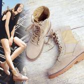 馬丁靴女2018新款短筒ins短靴英倫風秋季學生chic韓版百搭女靴子 溫暖享家