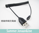◆彈簧充電線~免運費◆HTC HDmini/T5555 HD2/T8585 Sensation/Z710e Sensation XE/Z715e USB TO Micro USB 充電線