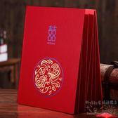 結婚創意禮金本嘉賓題名冊婚慶用品 Sq5160『科炫3C』