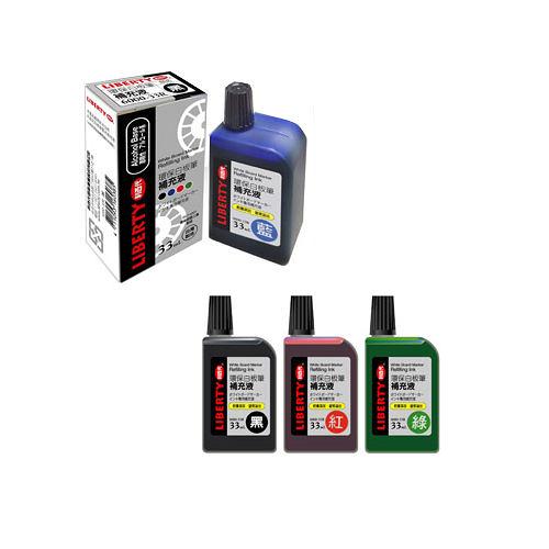 利百代 6000-33R 環保白板筆補充液