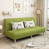 小戶型客廳沙發床兩用可折疊省空間簡易經濟型多功能雙人懶人沙發 PA17356『美好時光』