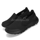 Skechers 休閒鞋 Go Walk 5-Apprize 黑 全黑 健走鞋 懶人鞋 舒適緩震 男鞋 運動鞋【PUMP306】 55510BBK