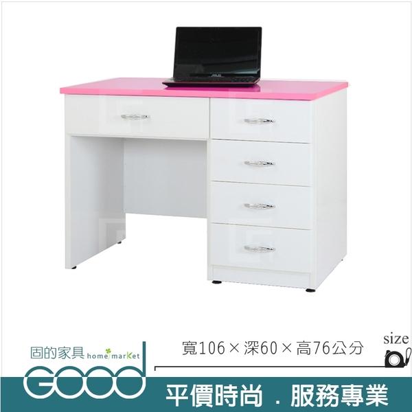 《固的家具GOOD》221-03-AX (塑鋼材質)3.5尺書桌下座-粉/白色【雙北市含搬運組裝】