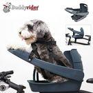 寵物安全座椅 單車專用 BuddyRid...