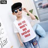 夏裝韓版純棉男童短袖T恤