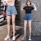 短褲 2020新款夏季復古高腰牛仔短褲女闊腿寬鬆休閒A字顯瘦韓版熱褲子 小宅女