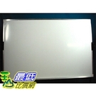 [玉山最低網] (特價現貨最後一片)高密度磁性白板 1.5*2台尺