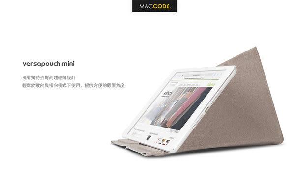 Moshi VersaPouch iPad Mini 3 / 2 Retina 專用 多角度 保護內袋 7 - 8吋平板電腦 公司貨