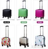 18寸拉桿箱女密碼箱小行李箱萬向輪電腦層17寸登機箱16寸旅行箱QM『艾麗花園』