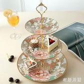 歐式陶瓷三層水果盤子藍客廳創意蛋糕架玻璃干果盤下午茶點心托盤 FF2743【衣好月圓】