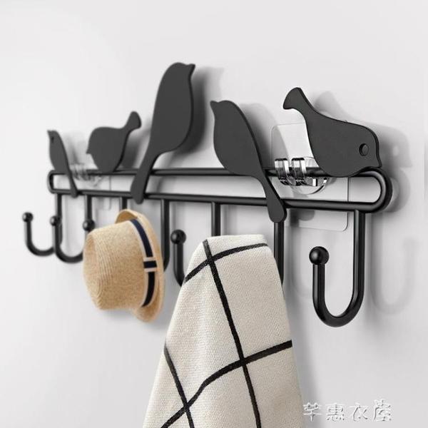 進門墻上壁掛鉤掛衣架強力粘膠衣帽掛鉤置物架免打孔一排長條排鉤 快速出貨